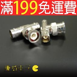 759-3 Kings Silver Plated BNC Tee Connector M55339//17-00274 IAW DWG 411063-1