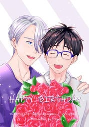 [Mu's 同人誌代購] [wara (Choco)] HAPPY BIRTHDAY (Yuri!!! on ICE)