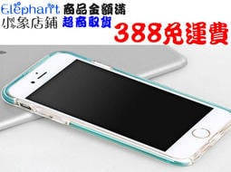iPhone8 iPhone7 Plus i6 iPhone X SE 5s 6s 防摔來電閃 手機殼 雙層防摔 空壓殼