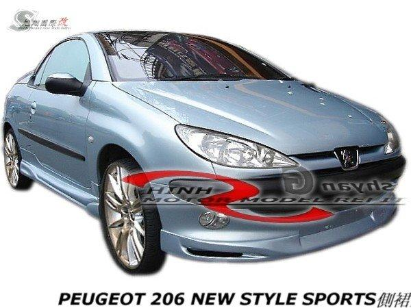 PEUGEOT 206 NEW STYLE SPORTS側裙空力套件02-06