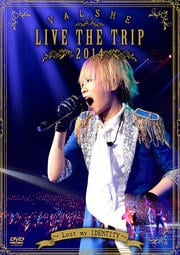 《東京角落》│DVD VALSHE LIVE THE TRIP2014 ~Lost my IDENTITY~ 通常盤現貨
