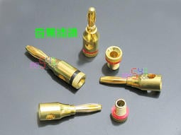 4Pc LT082 USA Copper Gold Plated RCA Connector Plug HIFI Audio Phono connector