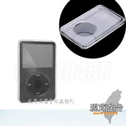 MagiDeal 2pcs LCD Screen Protector Cover for iPod Classic 80GB 120GB 160GB