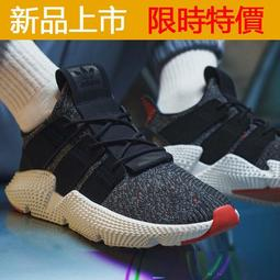 2018 Adidas EQT Originals Prophere 跑步鞋 運動慢跑鞋
