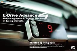[極速電堂]Shadow E-Drive advance 4 電子油門加速器 Mitsubishi Pajero