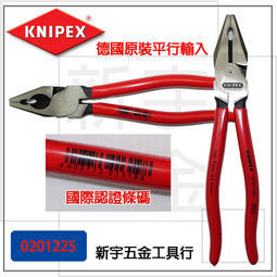 """Knipex 901240 9 1//2/"""" Linemans Pliers"""