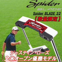 Tylormade Spider Blade32 推桿