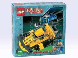Ping0513 LEGO 4791  Alpha Team Sub-Surface Scooter