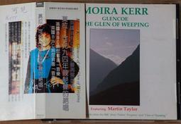 二手CD: Moira Kerr 莫拉可兒 : Glencoe the glen of weeping