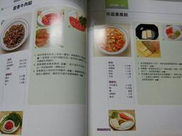 "免運費《愛""餡""-藏不住的美味》食譜書 二手書 書刊 料理 書籍 book books"