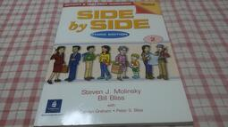 Side by Side Activity Test Prep Workbook (2), 3/e
