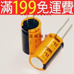 2 pcs ELNA FOR AUDIO Capacitor 90V 9000uF 35*70mm can replace 10000uF #J865 lxyh
