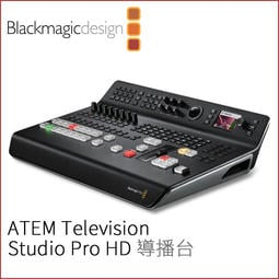 數位黑膠兔【 Blackmagic Design ATEM Television Studio Pro HD 導播台 】
