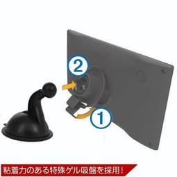 Windscreen Car GPS Suction Cup Mount Stand Holder For Garmin Nuvi 1.7cm JKYN