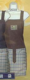 A++~台灣製幸運草雙層四口圍裙~GS533咖啡色