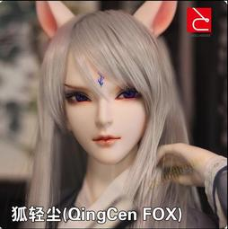 22MM BJD Glass Eyes For AOD DOD DZ MK BJD Dollfie Reborn Baby Make up DIY #01