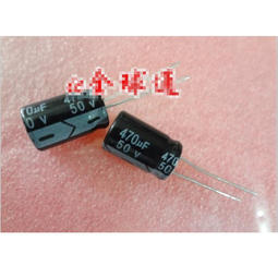 5pcs 50V 470uF 50V470uF  TEAPO 10x30mm High quality capacitors