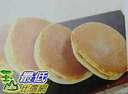 _%[玉山百貨網k] COSCO  KIRKLAND SIGNATURE 銅鑼燒 Dorayaki 8入 _C66024