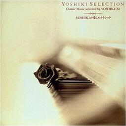Yoshiki Selection 專輯CD