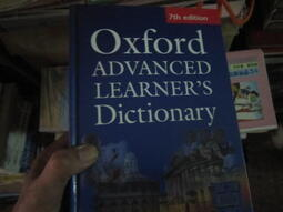 Oxford Advanced Learner's Dictionary 《牛津高階英語辭典》 第7版 八成新、無劃記、