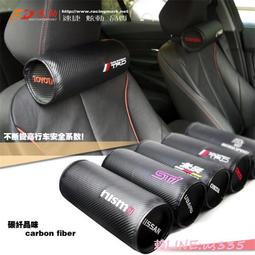 BMW寶馬 賓士AMG TRD MS 無限 MUGEN TRD頭枕頸枕碳纖紋圓柱形車用頭枕 保護圓形頭枕頸枕