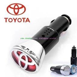 Toyota豐田卡羅拉凱美瑞佳美rav4皇冠專用車載點煙式USB手機充電器 車標萬能車載手機充電器 usb 汽車充電器