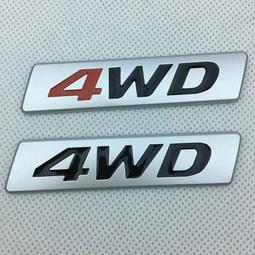 豐田RAV4車貼 金屬4WD車貼 改裝豐田車標 4WD車尾標四驅車貼