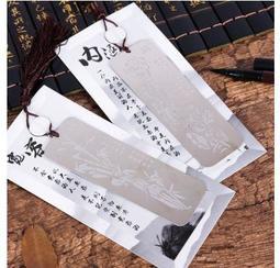 Car5036(12+送1)中國風書簽 古風金屬書簽 金属古典《梅蘭竹菊》  禮品 4款