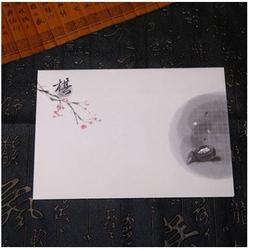 Car5045(12套)間隔年 中國風琴棋書畫信封 明信片 卡片收納 一套四枚