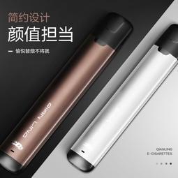 Do千靈 —『拒絕漏油 』 陶瓷芯 可注油 小 煙主機套裝 原裝正品 非 MATE2  zero星鹽鹽油