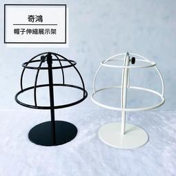 CH奇鴻✪ 實拍-鐵藝成人帽子展示架(高度可調) 帽架帽托假髮架 日常收納 服飾展示道具