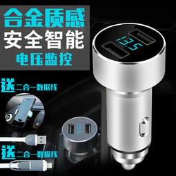 車載充電器通用型 車上多功能車充轉接頭汽車內USB轉接口轉換插頭