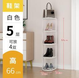 鞋架 鞋架窄小簡易門口迷你鞋架家用室內好看小型多層單排鞋架子小號放 OB6219【時光軌跡】