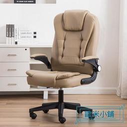 電腦椅 電腦椅家用現代簡約懶人椅子靠背椅升降商務辦公椅老板椅轉椅座椅【時光軌跡】