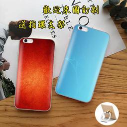 漸層 Asus 手機殼 Z00UD z012da z017daA007 Z01GD Z01MDA