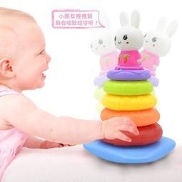Q萌兔音樂早教套圈圈疊疊樂~彩虹疊疊兔套圈遊戲組~多彩燈光+故事+音樂+觸碰互動~超好玩~童心玩具2館
