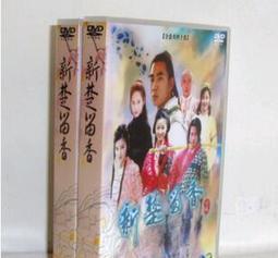 (盒裝高清晰終極數碼) 新楚留香之香帥傳奇(全40集) 10DVD 任賢齊 萬綺雯