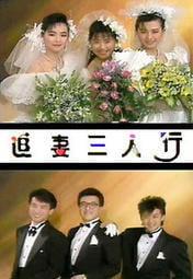 (盒裝)(高清晰)(DTW)《追妻三人行》30集15DVD-5 塗善妮 趙永馨