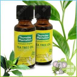 【澳洲精選】Thursday Plantation 星期四農莊 Tea Tree Oil 100%純茶樹精油 25ml