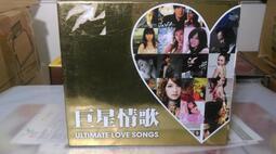 二手CD 片況佳 巨星情歌 6CD 90首情歌