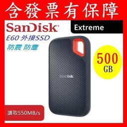 含發票有保障~SanDisk Extreme Portable E60 500G 500GB 外接式SSD 另有1T