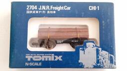 [中古良品] Tomix 2704 国鉄貨車CHI-1 長物車