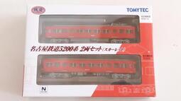 [中古良品] Tomytec 鐵道系列 名古屋鉄道5200系_兩輛 動力組/ 無動力組