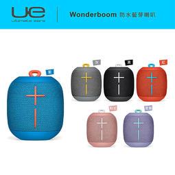 【KH高賢電信】 羅技 Ultimate Ears UE Wonderboom 防水藍芽喇叭 [含稅][撿便宜衝評價]