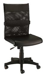 【南洋風休閒傢俱】時尚造型辦公椅系列-氣壓升降無段傾仰鎖定椅 JX288-1