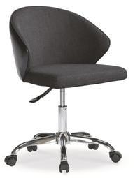 【南洋風休閒傢俱】時尚造型辦公椅系列-布魯造型轉椅 JX285-2