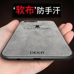 【正良】手感正 OPPO歐珀 R15 手機殼 布紋超薄手機保護殼 R15 Pro 手機防摔殼 矽膠邊防摔全包 防摔手機殼