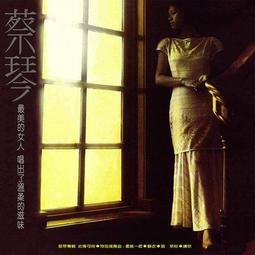 【黑膠唱片LP】此情可待/蔡琴---NCSSLP0602