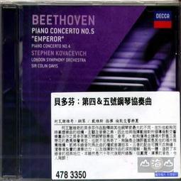 【DECCA 炫技系列】貝多芬:第四&五號鋼琴協奏曲 / 柯瓦契維奇 ---4783350