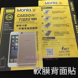 iPhone5s/i5s《日本原料 透明卡夢背貼背膜》背面保護貼背面保護膜背蓋貼背蓋膜背面貼背面膜背蓋保護貼背蓋保護膜
